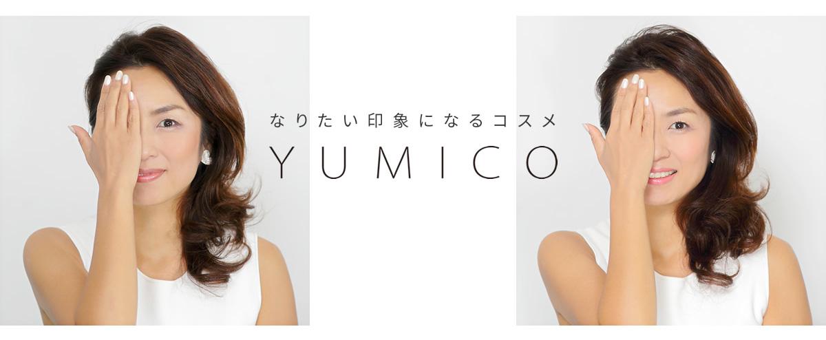 yumico