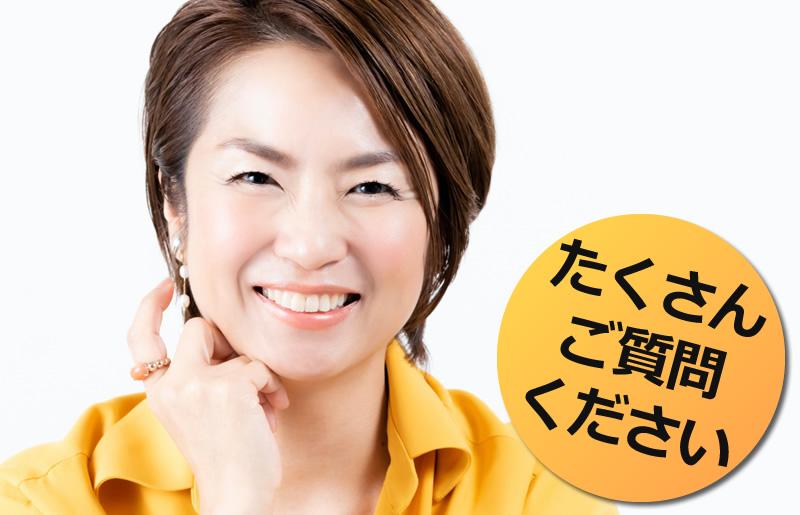 代表 岩井結美子 による説明会